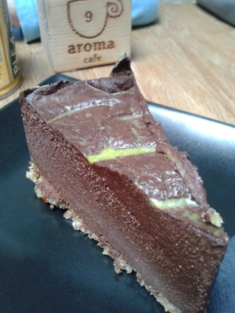 Chocolate lime tart